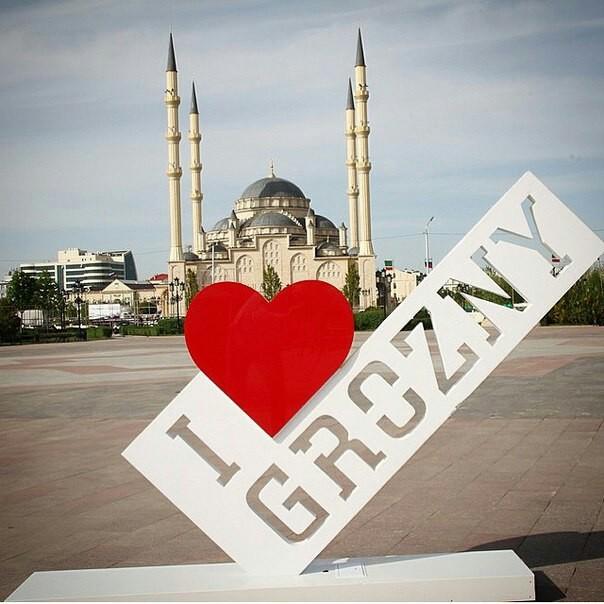 Картинки с надписью по-чеченски, лодка картинка ивангай